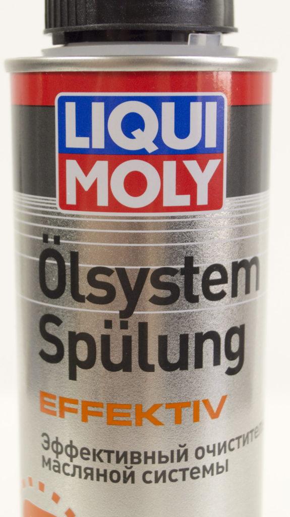 LIQUI MOLY Oilsystem Spulung Effektiv (7591)