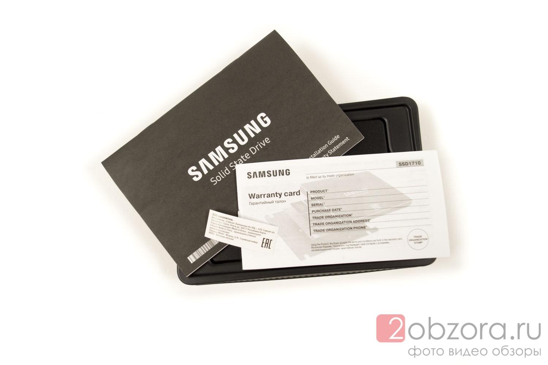 "Обзор на SSD диск Samsung 850 2.5"" 120Gb SATA III MLC MZ-7LN120BW"