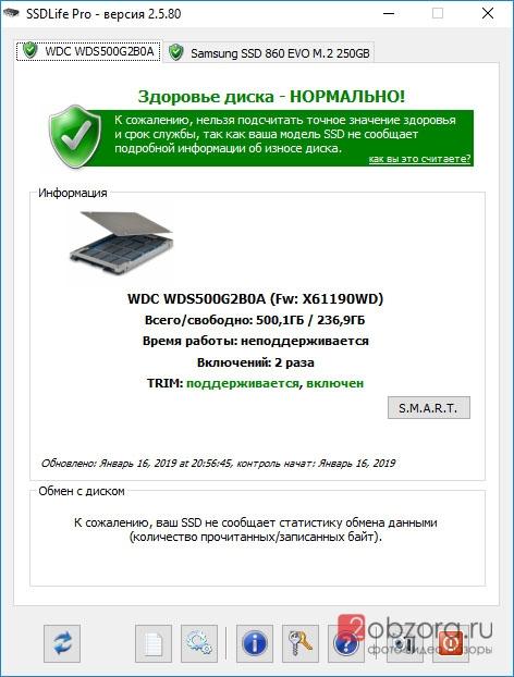 SSD диск WD Blue 500Gb (WDS500G2B0A) SSD Life