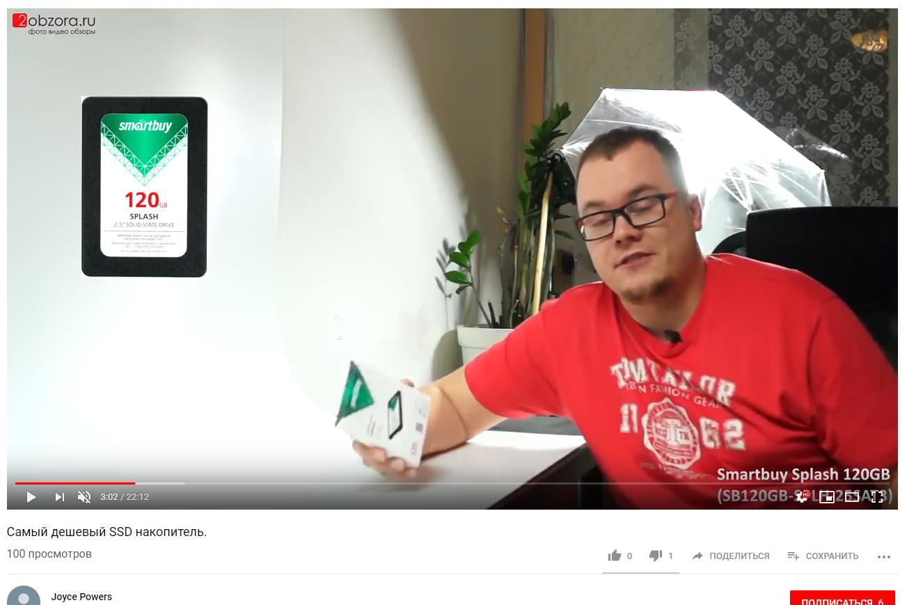 краденное видео с Youtube