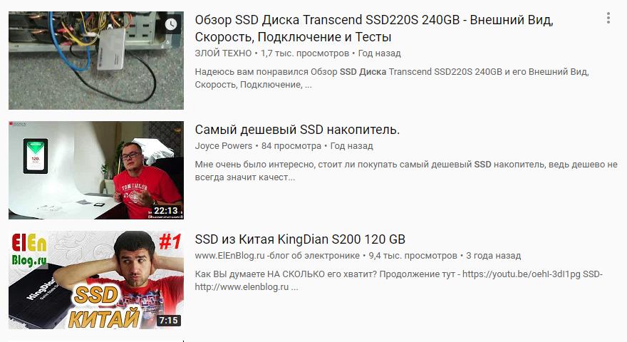 Поиск украденного видео на YouTube